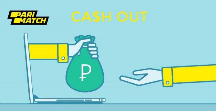 cash out parimatch