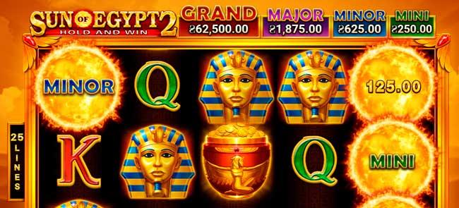 coлнце Египтa 2